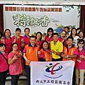 參加新莊團委會端午節包粽活動
