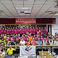 救國團五股團委會志工探索教育