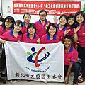 104-7-13義工社群媒體服務研習營