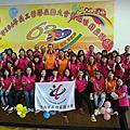 104年救國團團慶