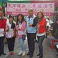 2016-3-26出席土城區團委會捐血活動