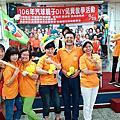 2017-6-25 106年氣球親子DIY免費教學活動