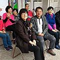 105.03.27救國團-泰山團委會-張老師1980集愛行動