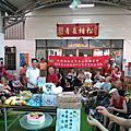 105年度泰山區志工臺南自然生態研習