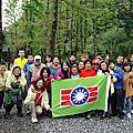 2014-03-0青年節、淨山+踏青到茄苳瀑布