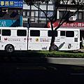 2014-07-20救國團捐血活動