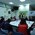 2016-01-23 救國團新北市汐止區團委105年2月 工作月會及團拜
