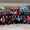 2016-03-12救國團新北市105年第一次社會團務工作會報