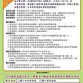 1060618屏東縣團委會暑期活動親子嘉年華會