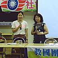 1060625屏東縣團委會弱勢關懷服務知能研習