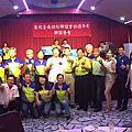 1060624屏東縣團友會參與台南勁松聯誼會25周年聯誼餐會