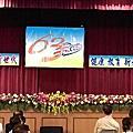 104-10-31救國團63週年團慶