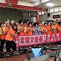 1060527潮州鎮團委會幸福文康車愛心咖啡捐贈記者會