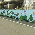 彩繪 海豐 和興社區圍牆1031025