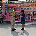 63年團慶園遊會