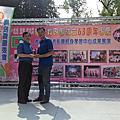 104.10.25埔里鎮團委會參與團慶活動