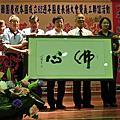1026 公益服務 讓愛飛揚 慶祝62週年團慶