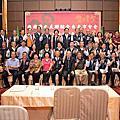 1040321市團團友會(104-105年)第一次委員暨幹部會議
