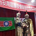 106.02.05-工三月會暨新春聯誼