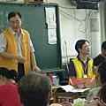 2014-06-08 協助身障朋友氣功研習