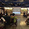 2014-06-14 牽手、舞手 無障礙書香推廣分享系列講座