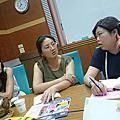 2014-07-15 讀書會暨工作協調會