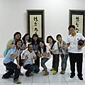 """2014-10-10~12 本團義務工作同志公益服務知能拓展論壇""""相見歡"""""""