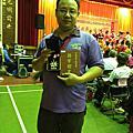 2014-10-26 台南市慶祝本團成立62週年團慶「公益服務‧讓愛飛揚」表揚大會暨義工聯誼活動