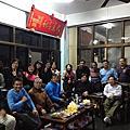 2014-12-20 第四季委員會議暨12月工作會報