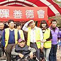2015-02-08 愛無止境,寒冬捐血活動