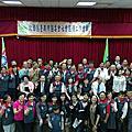 2015-03-15 第一季團務會報