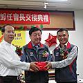 2015-12-15 新卸任會長交接典禮暨12月月例會