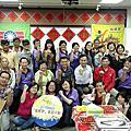 216-03-20 新春團拜