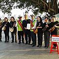 1070107--救國團臺南市安平區團委會--用愛傳承--街頭藝人