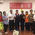 1070607新歡喜沙茶爐-0603-議長盃太極拳錦標賽慶功宴