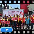 1070804捐血友愛+熱血胖卡園遊會活動