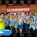 1080630-108年第二屆臺南市議長盃太極拳錦標賽