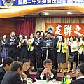 1060328-臺南市友聯獅子會授證28週年暨南二中少獅3週年紀念慶典