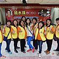 104年8月15日永康團委會協助周嘉麗全省巡迴公益演出活動