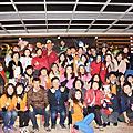 104年12月19日協辦施恩教養院-聖誕節活動