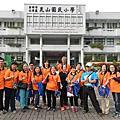 105年04月09日救國團台南市永康區團委會協助南台震災祈福音樂會