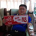 1040215捐血活動
