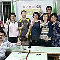 2017/3/13台南市白河區3月月會