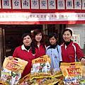 103年01月19日-台南市安定團委會-103年 歲末訪視獨居單親家庭
