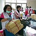 1050216協助2/6震災物資整理