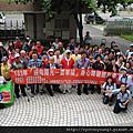 1030518 工青三隊103年「迎向陽光—愛幸福」身心障礙朋友幸福之旅