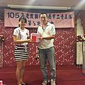 105年度救國團台南市工青五隊第三次委員會暨中秋餐會