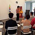 1030614大安區團委會承辦台北教育大學傑出企業家系列講座