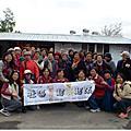 12月社區一起亮起來-天和長青志工隊