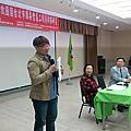 1050319 臺北市團委會【領導幹部職前講習】